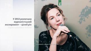Субботнее интервью | Юлия Савостина