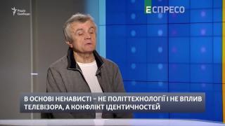 Суботнє інтерв'ю | Вадим Васютинський