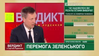 Розмова щирої людини, - Наливайченко про зустріч з Зеленським на початку АТО