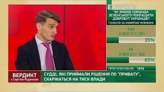 НБУ: вкладники ПриватБанку не постраждають