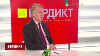 Вердикт із Сергієм Руденком | Володимир Огризко