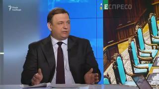Голова КС розповідає про зустріч з Богданом, юристом Зеленського
