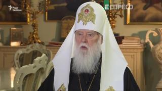 Суботнє інтерв'ю | Патріарх Філарет