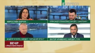 Вечір з Мирославою Барчук | 2 травня | Частина 3