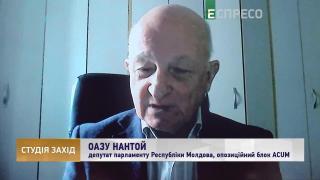 Студия Запад   Украину тестируют по сценариям Молдовы