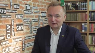 Студия Запад   Андрей Садовый о Зеленском, Порошенко и транзите власти