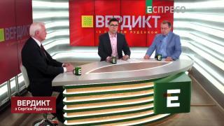 Вердикт із Сергієм Руденком | Микола Маломуж та Сергій Дацюк