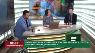 Вечір з Мирославою Барчук | 13 травня | Частина 1