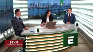 Вечір з Мирославою Барчук | 14 травня | Частина 2