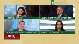 Вечір з Мирославою Барчук | 15 травня | Частина 3