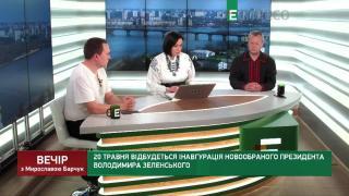 Вечір з Мирославою Барчук | 16 травня | Частина 1