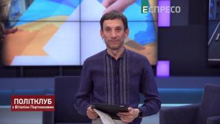 Політклуб   Зеленський проти Ради: про дату інавгурації та можливий розпуск парламенту   Частина 1