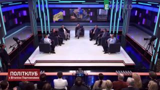 Політклуб   Зеленський проти Ради: про дату інавгурації та можливий розпуск парламенту   Частина 2