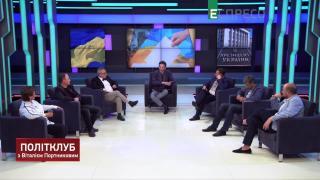 Політклуб   Зеленський проти Ради: про дату інавгурації та можливий розпуск парламенту   Частина 3