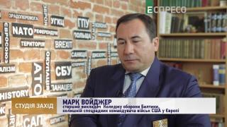 Студия Запад   Кремль легитимизирует плацдарм для наступления