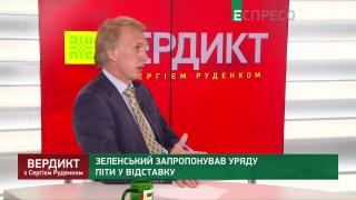 Огризко попередив про можливий хаос в Україні через рішення Зеленського
