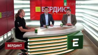 Вердикт із Сергієм Руденком | Ігор Мірошниченко та Богдан Яременко
