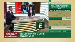 Омелян про можливість повернення залізничного сполучення до Сімферополя