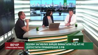 Вечір з Мирославою Барчук | 23 травня | Частина 2