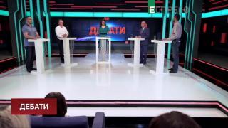 Еспресо: Дебати | 24 травня