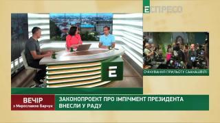 Вечір з Мирославою Барчук | 28 травня | Частина 2