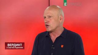 Вердикт з Сергієм Руденком | Олег Рибачук та Бачо Корчілава