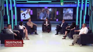 Політклуб   Якою буде нова Верховна Рада України?   Частина 2