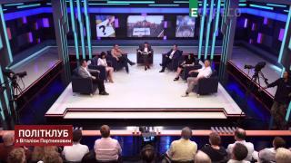 Політклуб   Якою буде нова Верховна Рада України?   Частина 3