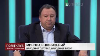 Рада прагне співпраці з президентом, а не популістських гасел у країні в стані війни, - Княжицький