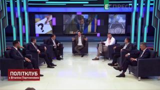 Політклуб | Чи скасує Конституційний суд указ Зеленського про дострокові вибори? | Частина 3