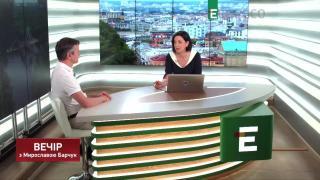 Вечір з Мирославою Барчук | 10 червня | Частина 2
