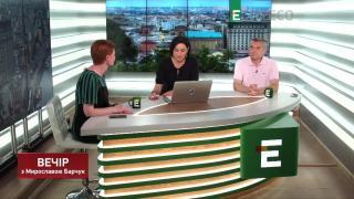 Вечір з Мирославою Барчук | 11 червня | Частина 1