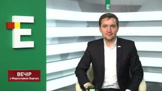 Вечір з Мирославою Барчук | 11 червня | Частина 2
