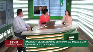 Вечір з Мирославою Барчук | 12 червня | Частина 1