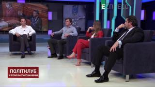 Політклуб | Чи відбудуться позачергові парламентські вибори 21 липня? | Частина  2