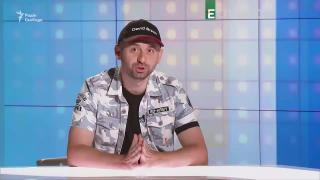 Субботнее интервью | Давид Арахамия