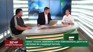 В Зеленского попросили в ВРУ документы о наличии коалиции