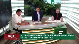 Вечер с Егором Чечеринда   19 июня   часть 1