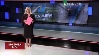 Хто розпродує військове майно в Білій Церкві || Дмитро Костюк
