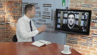 Студия Запад | Райтшустер: Германия готовится сдать Украину