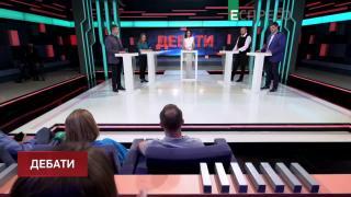 Еспресо: Дебати | 28 червня