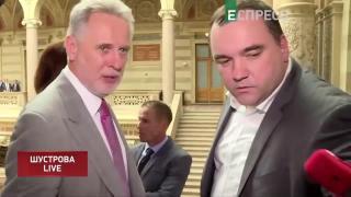 Чим завершиться віденська опера Фірташа || Тетяна Шустрова