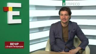 Евгений Нищук о визите в Канаду