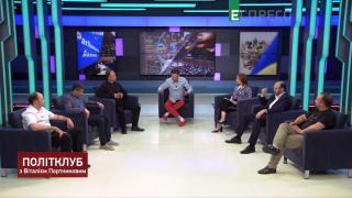 Політклуб | Виклики і загрози, які постали перед Україною напередодні парламентських виборів | Частина 1