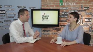 Студия Запад | Забужко: Зеленский в Украине словно на гастролях