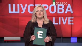 Програма ШУСТРОВА LIVE | 9 липня