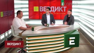Вердикт з Сергієм Руденком | Віктор Ягун та Сергій Гайдай
