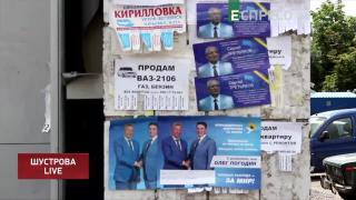 Спонсор Русской вєсни змагається за депутатське крісло в новому парламенті || Діна Зеленська