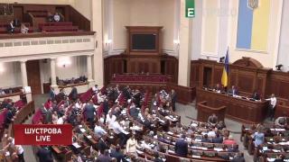 Кому в новому парламенті