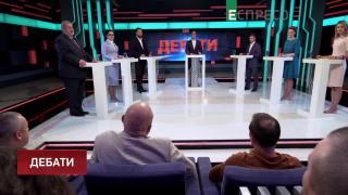 Еспресо: Дебати | 19 липня